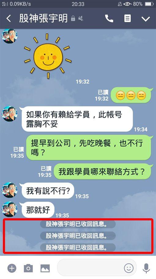 證券分析師,張宇明,蘇怡君,台北 ID-1650203