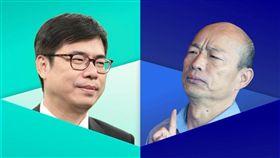 韓國瑜,九合一選舉,陳其邁,基進黨,高雄好過日