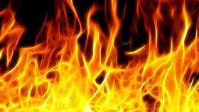 火,示意圖(圖/翻攝自Pixabay) https://goo.gl/uZig7V