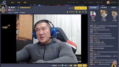 館長力挺柯文哲(圖/擷取自YouTube)