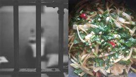 監獄、涼拌大頭菜/pixabay、臉書爆怨公社