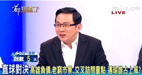 陳東豪,辯論會