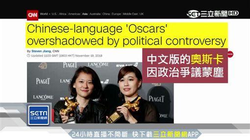 傅榆台獨登國際 CNN大秀台灣國旗