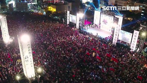 11月17日韓國瑜鳳山造勢場,新聞台