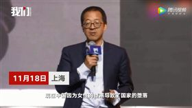 (圖/翻攝自騰訊)中國,仇女,餓狼,俞敏洪,新東方集團