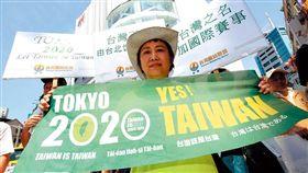 名家/新新聞/台灣正推動東奧正名公投,遭中國反制。(圖/郭晉瑋攝影/新新聞)(勿用)