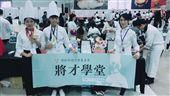 新台灣之光 2烘焙少女站上國際舞台