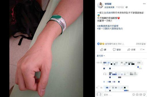 侯昌明住院/翻攝自曾雅蘭臉書