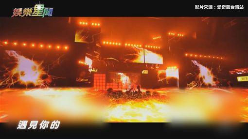 鄧紫棋《中國音樂公告牌》/影片來源:愛奇藝台灣站