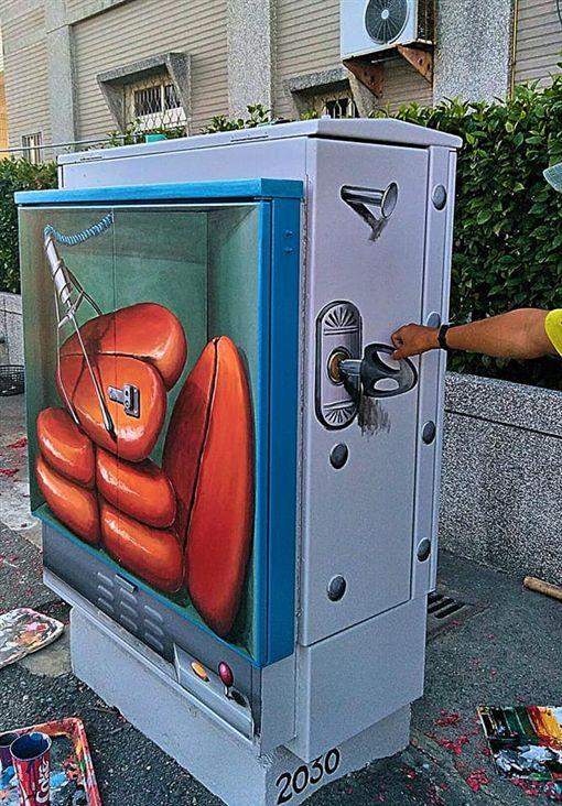 變電箱,夾娃娃機,烏魚子,彩繪,彩繪匠師,雲林,/翻攝自爆怨公社
