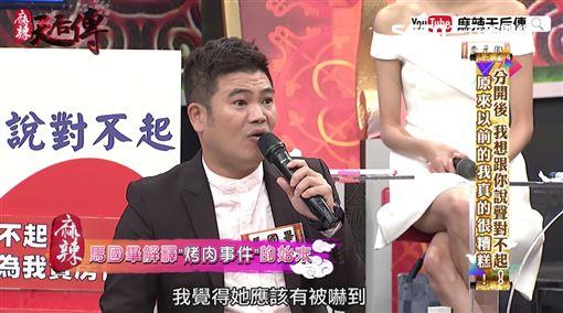 馬國畢上麻辣天后傳 圖/翻攝自YouTube