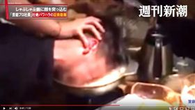 日本,職場霸凌,尾牙,火鍋,男員工(圖/翻攝自デイリー新潮YouTube)