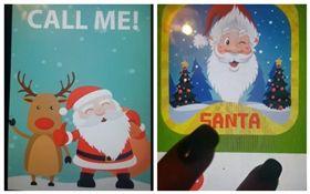 聖誕老人,App,聖誕老人App(圖/翻攝自Kersty Elizabeth Taylor臉書)