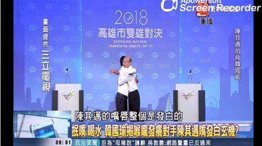 名嘴爆韓國瑜見陳其邁嘴唇發白「念念有詞」,段宜康諷是在唸他教的「驅鬼咒」。(圖/翻攝YouTube)