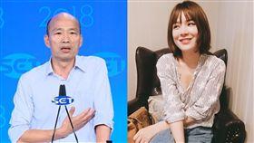 韓國瑜護唇膏 圖/資料照、翻攝自陳沂臉書