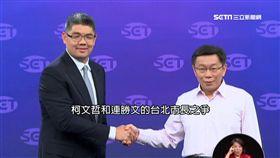三立辦五場辯論會 為獨韓國瑜怪護唇膏