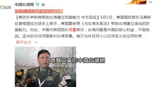 中國將軍嗆武統 新火箭砲射程涵蓋台灣
