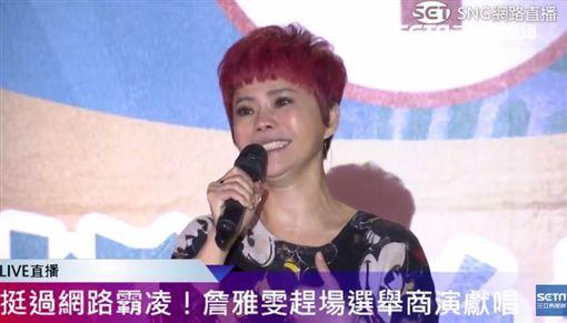 詹雅雯(圖/新聞台)