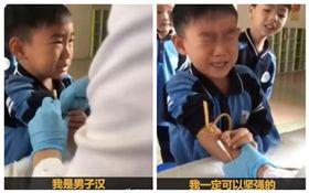 中國大陸,小男孩,男童,打針,抽血(圖/翻攝自微博)