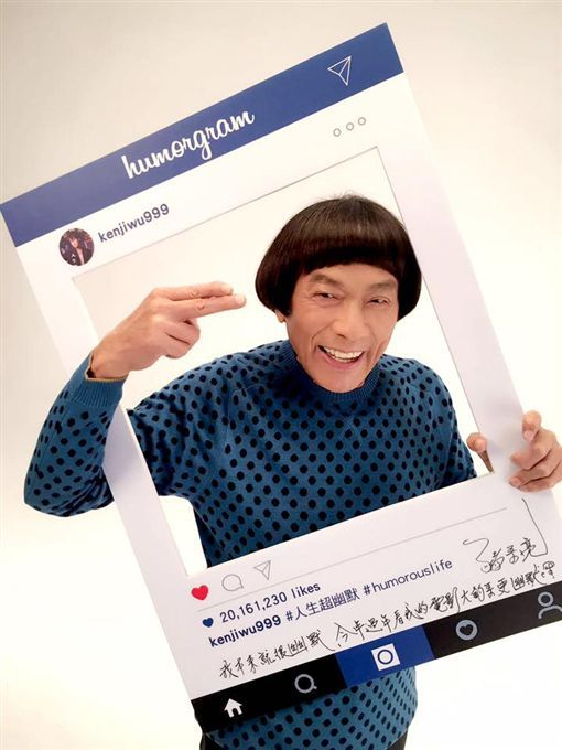 謝金燕/IG