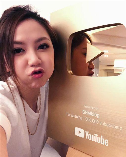 鄧紫棋,Youtube,YouTuber(圖/翻攝自鄧紫棋Instagram)