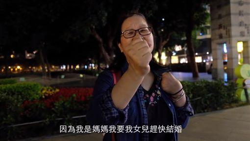 阿蘭媽媽挺同志女兒/平權公投小可愛 YouTube