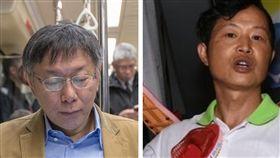 柯文哲,台北市,九合一選舉,陳峻涵,戒嚴