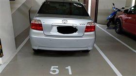 停車格,私人車位,鄰居(圖/翻攝自爆怨公社臉書)