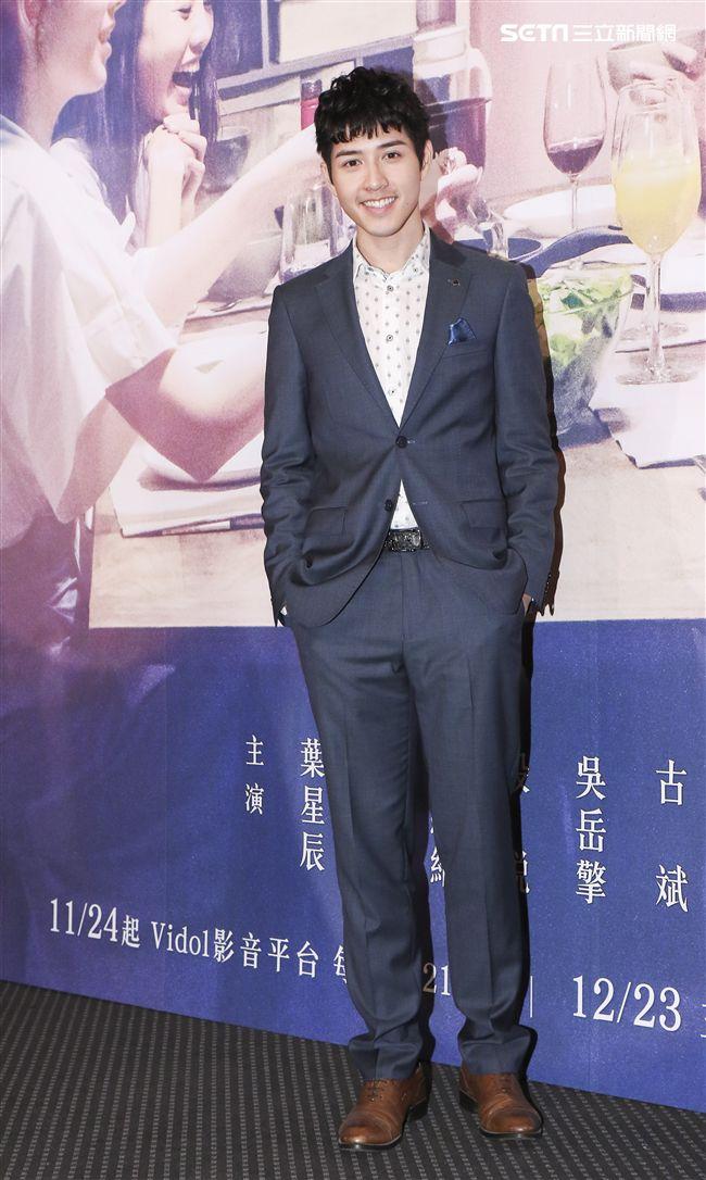 三立迷你劇「你好,幸福」首映會主演吳岳擎。(記者林士傑/攝影)
