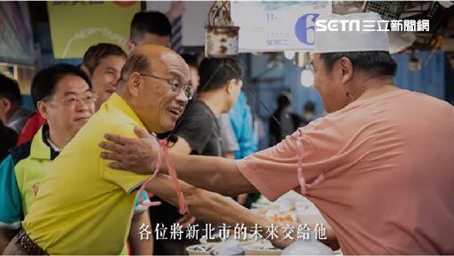 陳定南遺霜的呼籲(圖/截自影片)