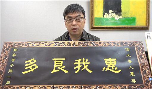 段宜康,侯友宜,新北市長,九合一選舉 圖/翻攝自段宜康臉書