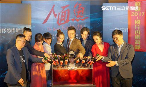 《人面魚》首映,徐若瑄,鄭人碩/威視提供