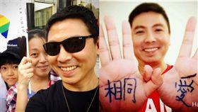 歌手郭蘅祈(郭子)支持同志平權。(翻攝臉書)