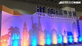 2018ITF台北國際旅展,開幕,/記者蕭筠攝影