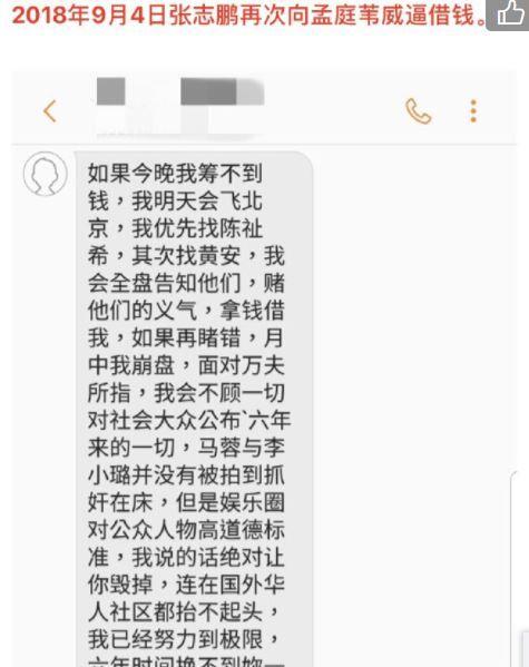 孟庭葦(圖/微博)