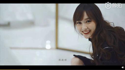 唐嫣婚紗照/翻攝自《鳳凰網時尚》微博