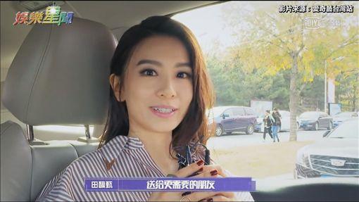提供:愛奇藝台灣站