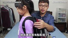 三個字SunGuts教你有效改善小朋友的肩頸問題