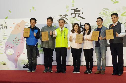 農糧署亮點茶莊頒獎典禮行政院農委會農糧署23日在台北舉辦「107年度亮點茶莊頒獎典禮」,頒獎表揚今年獲選的5家亮點茶莊。中央社記者楊淑閔攝 107年11月23日