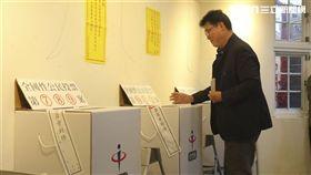 姚文智,投票,台北市,九合一大選,民進黨(圖/記者林士傑攝影)