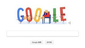 中華民國,國旗,Google,投票,大選,/翻攝自Google台灣首頁