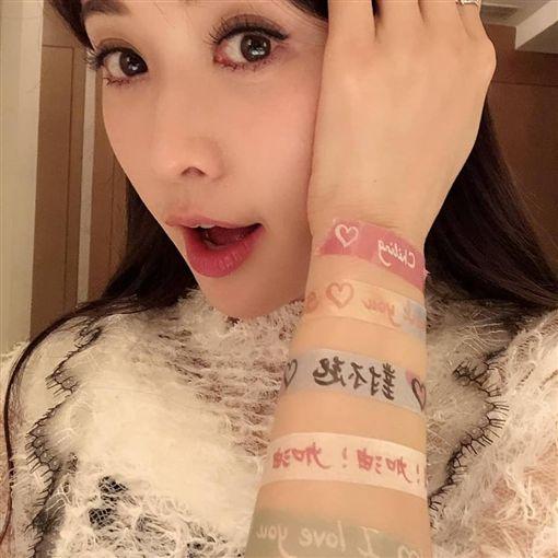 林志玲/翻攝自林志玲臉書