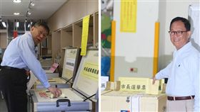 柯文哲丁守中 投票 組圖/中央社