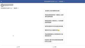 屏東,九合一選舉,萬巒鄉,佳佐活動中心,413號,投開票所,公投(圖/翻攝畫面)