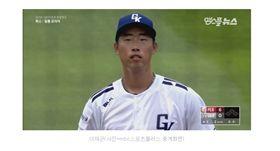 ▲韓國投手李宰坤單場掉17分。(圖/截自轉播畫面)