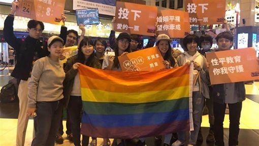 婚姻平權大平台:打了美好一仗 讓台灣成更美好地方(圖/翻攝自婚姻平權大平台)