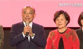 九合一選舉/蘇貞昌上台發表敗選感言。