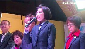 徐欣瑩,民國黨,新竹縣,市長
