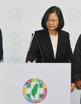 選情失利 蔡英文記者會宣布辭黨主席