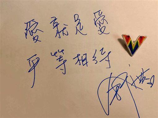 舒淇,九合一選舉,公投,婚姻平權 圖/翻攝自舒淇臉書